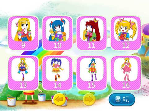 多彩小魔仙 screenshot 5