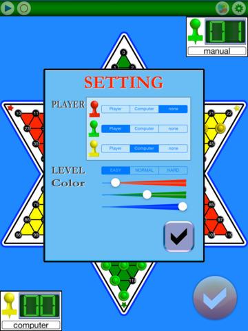 Chinese Checkers PVN screenshot 4