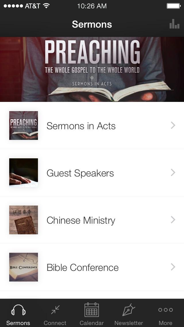 Immanuel Baptist Richmond screenshot 1