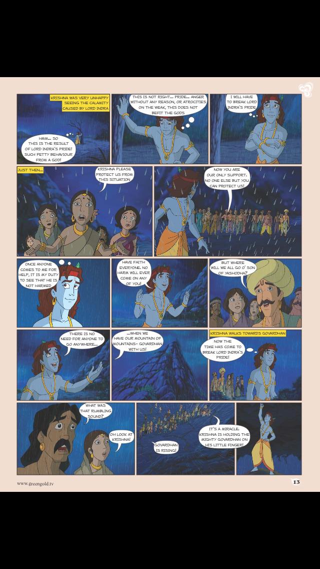 Krishna Series screenshot 3