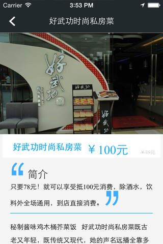 无线宜兴Free - náhled