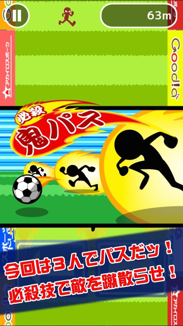 鬼パス Ⅱ screenshot 2