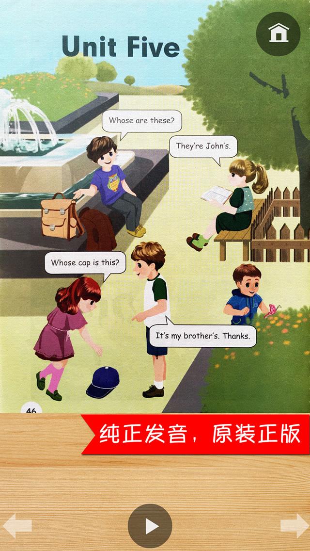 同步教材点读机-人教版PEP小学英语四年级下册 screenshot 5