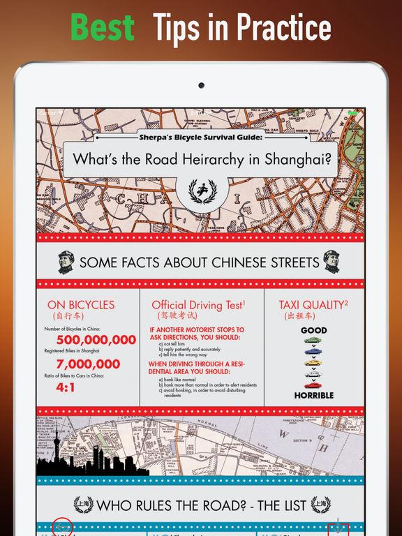 China Survival Tips-Travel Guide screenshot 9