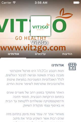 Vit2Go by AppsVillage - náhled