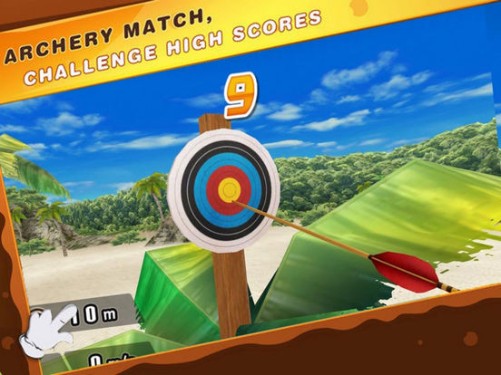 Hight Archery Resort screenshot 4