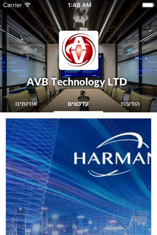 AVB Technology LTD by AppsVillage - náhled