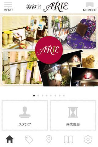 美容室 ARIE - náhled