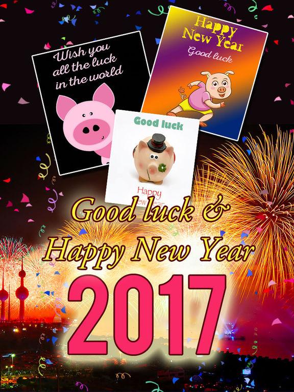 2019 Happy New Year Greetings screenshot 4