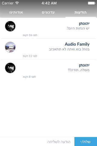 Audio Family by AppsVillage - náhled