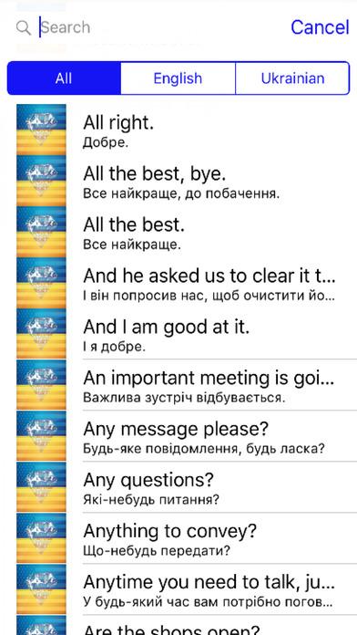 Ukrainian Phrases Diamond 4K Edition screenshot 1