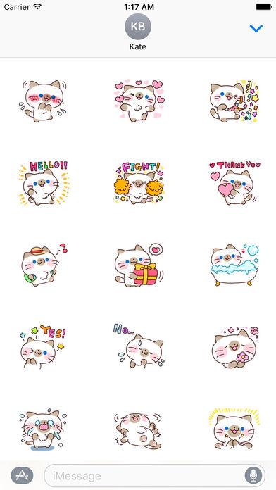 Larry a Cheerful Cat Sticker screenshot 1