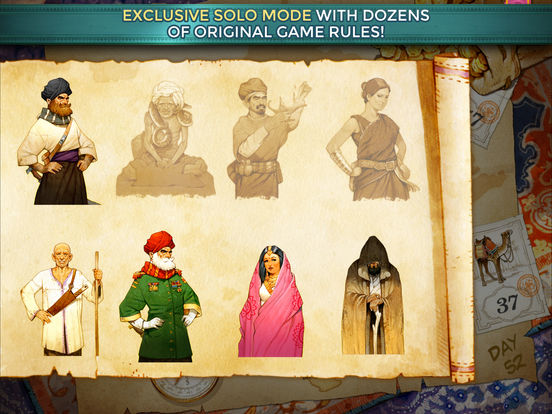 Jaipur: the board game screenshot 9