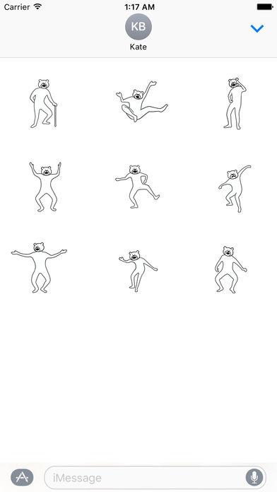Animated Funny Bearman Dancing Sticker screenshot 2