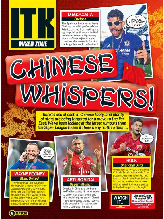 Match Magazine screenshot 7