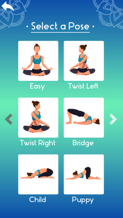Ez Yoga screenshot 2