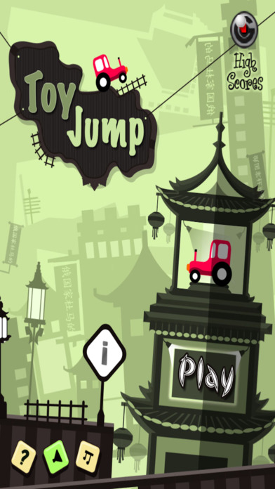 Toy Jump screenshot 1