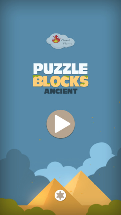 Puzzle Blocks ® screenshot 1
