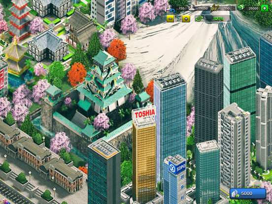 TOKYO 2020 TRAIN CITY™ screenshot 10