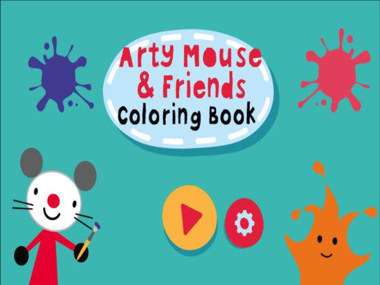 Coloring Book [toddler] screenshot 10