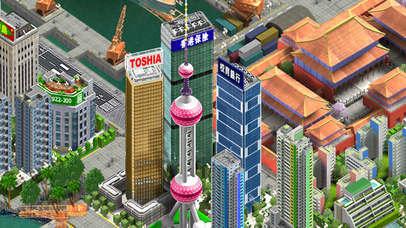 中国产业复兴记 screenshot 4