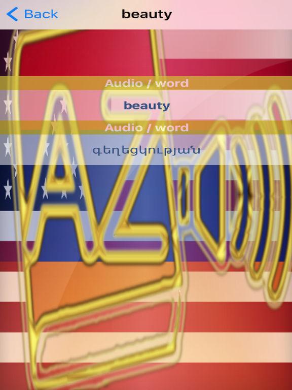 Armenian Dictionary GoldEdition screenshot 10