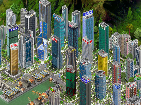 Hong Kong Game screenshot 6