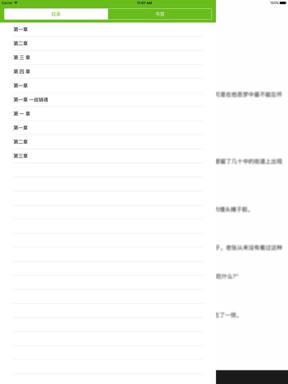 【飞刀又见飞刀】古龙武侠经典再现 screenshot 6