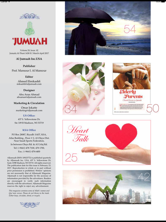 Al Jumuah Magazine screenshot 9