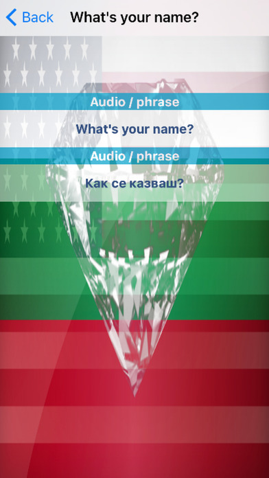 Bulgarian Phrases Diamond 4K Edition screenshot 3