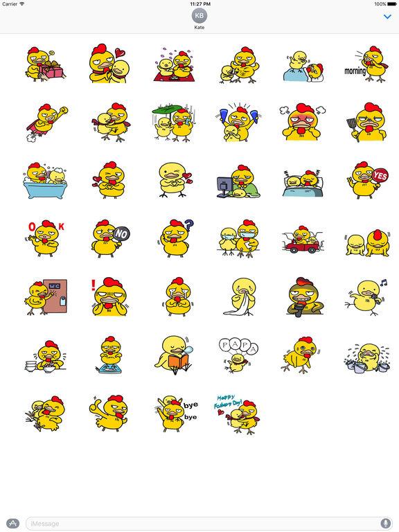 Father and Son Chicken Sticker screenshot 4