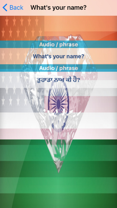 Punjabi Phrases Diamond 4K Edition screenshot 3