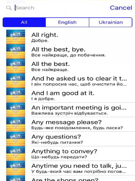 Ukrainian Phrases Diamond 4K Edition screenshot 4