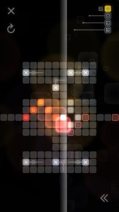Resynth screenshot #1