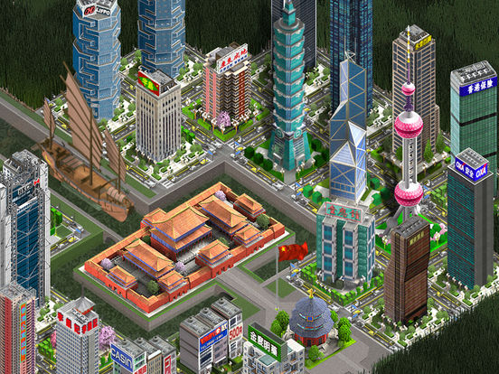 City Builder China screenshot 6