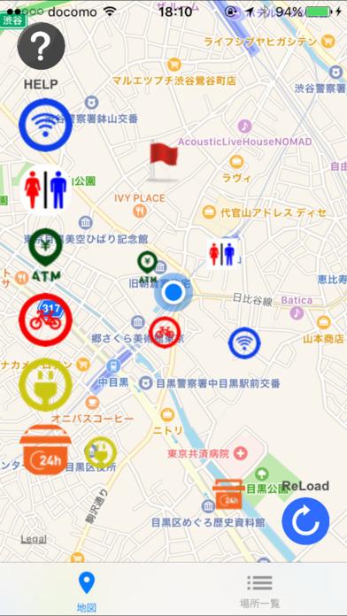 Amenity Map screenshot 2