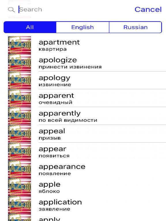 Russian Dictionary GoldEdition screenshot 9