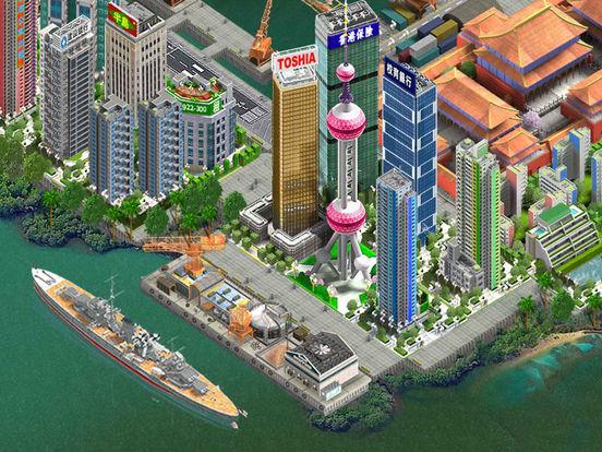 中国产业复兴记 screenshot 9