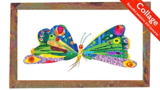 Caterpillar Creative Play screenshot 2