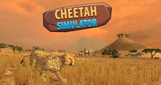 African Cheetah: Wild Animal Simulator 3D Full screenshot 2