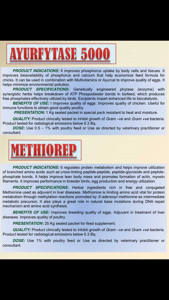 Veterinary Supplements Catalogue screenshot 5