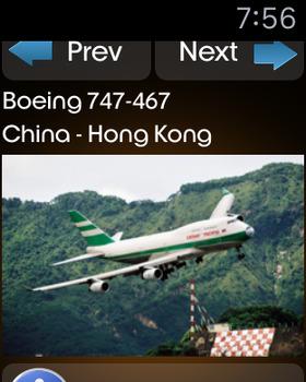 China Airplanes Database screenshot 14