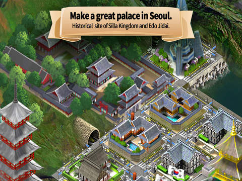 Asia Tycoon screenshot 6