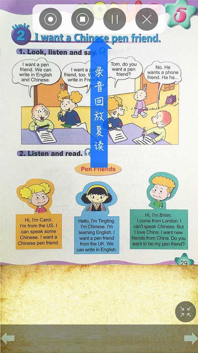 外研社版小学英语六年级上册同步教材点读机 screenshot 3