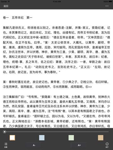 金瓶梅,金瓶梅完整版-古典情色小说无删减 screenshot 5