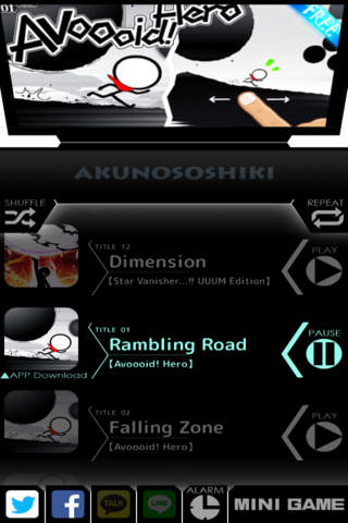AKUNOSOSHIKI BOX [MiniGame & SoundAlbum] - náhled