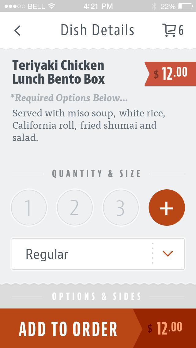 Sushi Soba screenshot 4