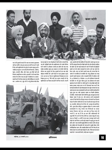 INDiAN (mag) screenshot 9