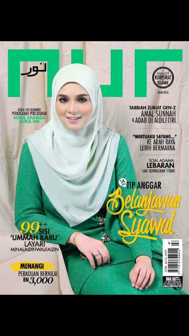 Nur (Magazine) screenshot 1