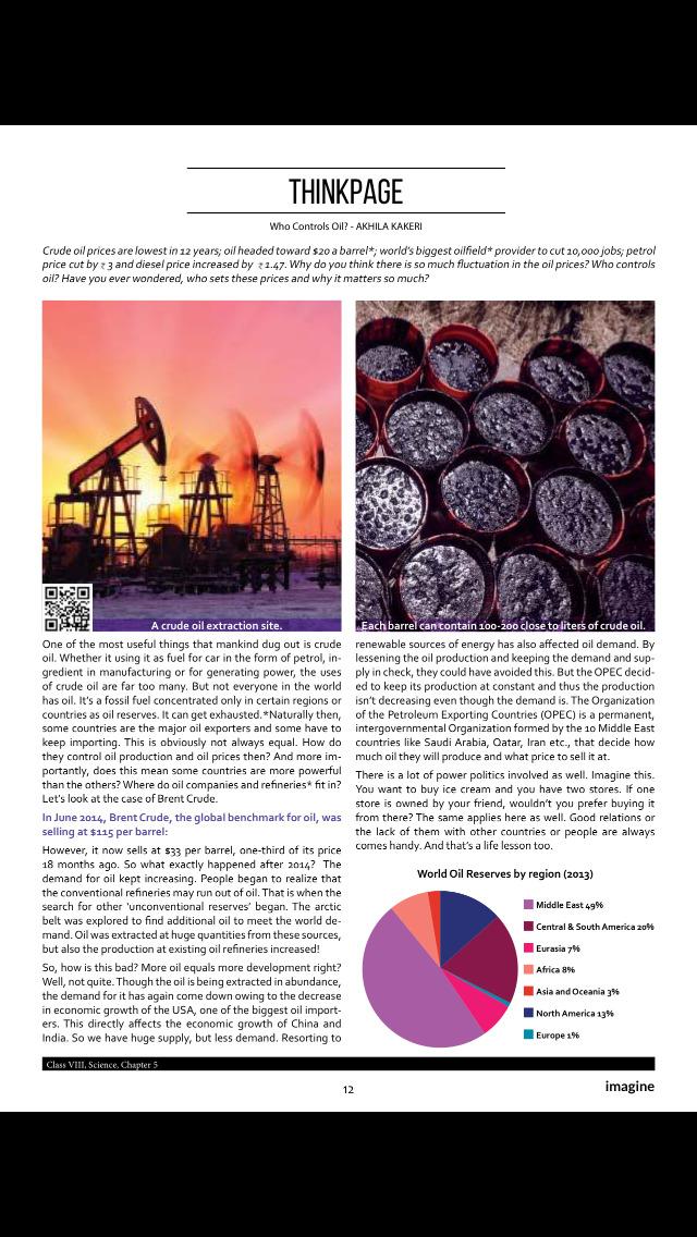 Imagine (Magazine) screenshot 5